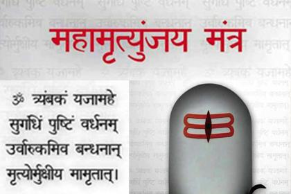 Kalsarpapooja In Kalsarpa Yog Narayan Nagbali Pitrudosha Kalsarp